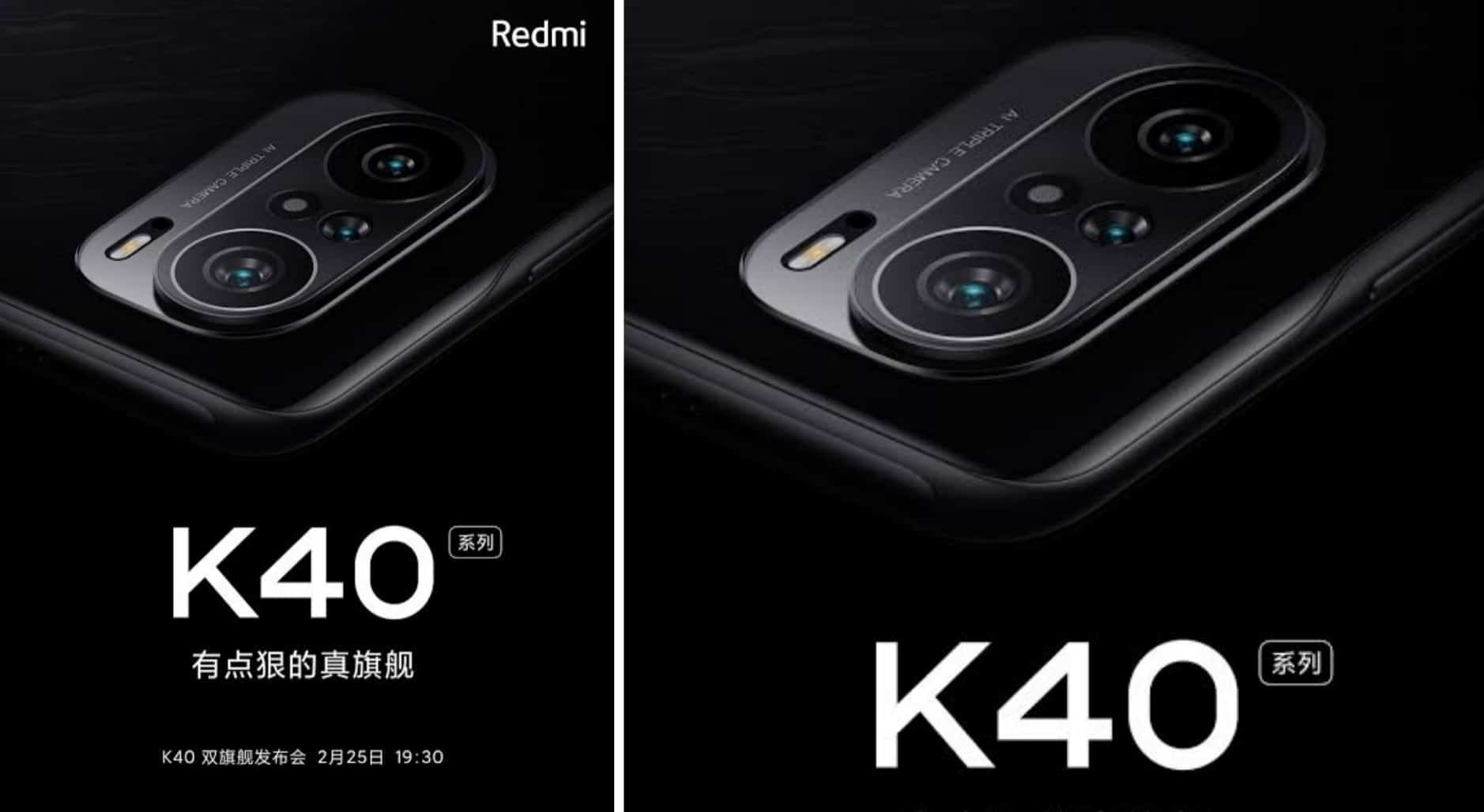 Redmi K40 Spotted on Geekbench Ahead of February 25th Launch: Key Specifications Leaked