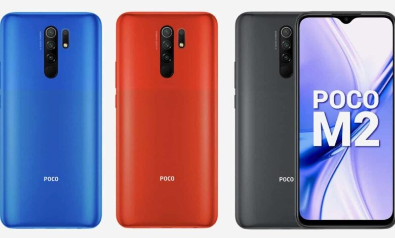 Poco M2 Reloaded Could Launch Soon as the Next POCO Smartphone in India, Reveals MIUI Code