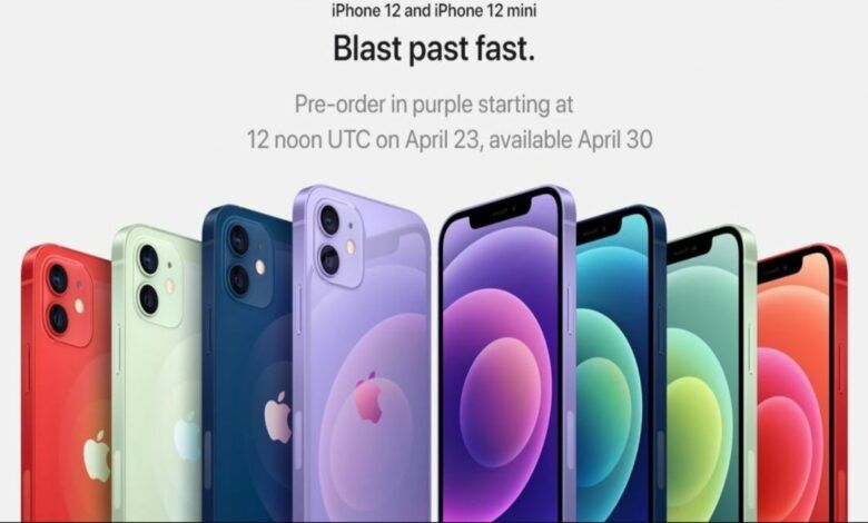 Purple iPhone 12 and Airtags up for pre-orders