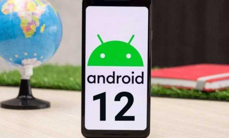 Android 12 Splash Screen