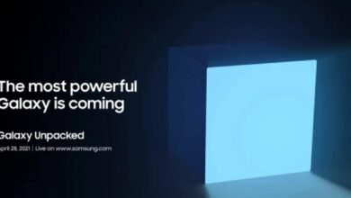 Samsung Galaxy Unpacked Event to Be Hosted on April 28, A Powerful Galaxy Device Coming