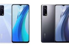 iQOO Z3 Launch Imminent in India as Phone Appears on IMEI Website