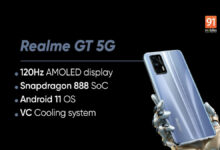 Realme GT 5G will be the cheapest Snapdragon 888 phone