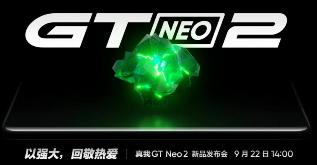 Realme GT Neo2 confirmed to launch on September 22, 2021
