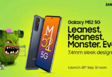 Samsung Galaxy M52 5G launch date revealed for India, an Amazon-exclusive