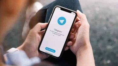 telegram live streaming