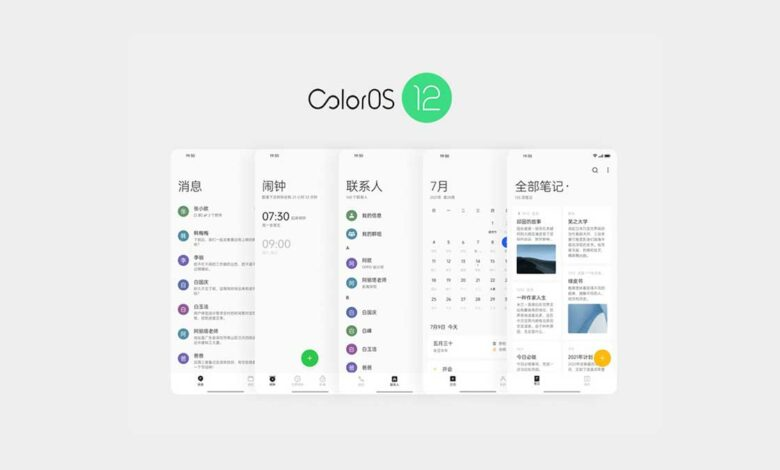 OPPO Find X3 Pro receives ColorOS 12 Beta with Android 12